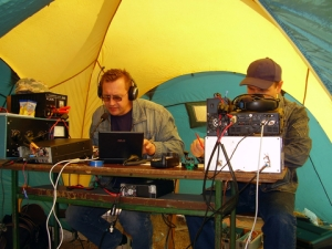 International competition on the VHF radio become a tradition for a long time. These competitions are held the first weekend in July. Typically, operators of amateur radio stations go out of town - to field, and from there carry out radio communications. On the picture are operators from Russia, at the field day 2011 year Photo taken July 2, 2011
